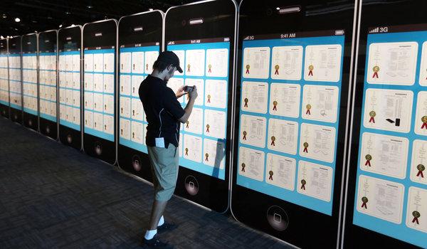 NY Times, i brevetti software in Prima Pagina