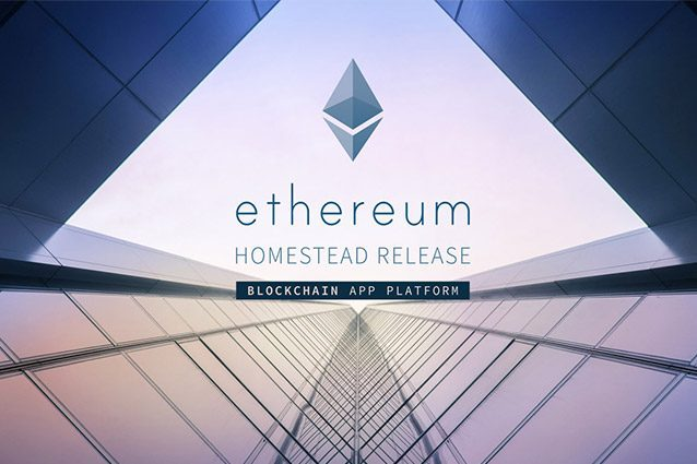 Cosa è l'Ethereum e differenze con Bitcoin