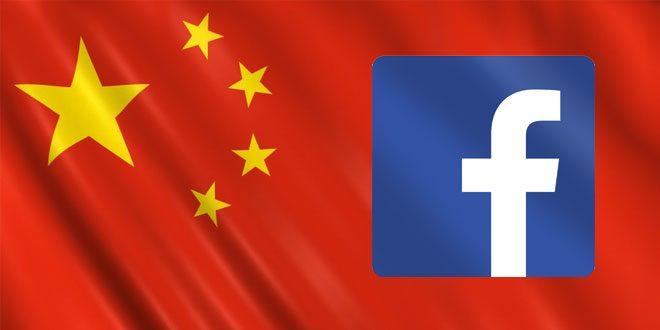 Facebook vuole che la Cina non guidi le regole tecniche